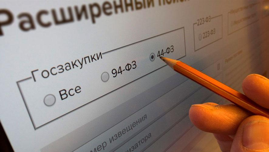 Налоги на 2014 год пфр
