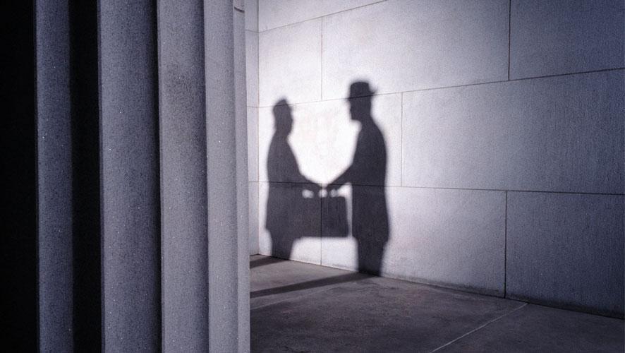 Подача жалобы в Федеральную антимонопольную службу
